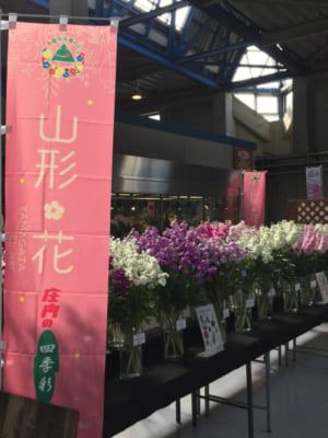 庄内花きフェアを開催しました。