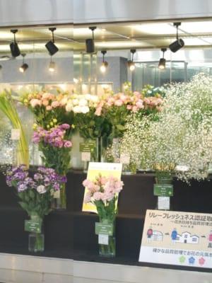 花き品質管理認証取得生産者の花を展示しました。