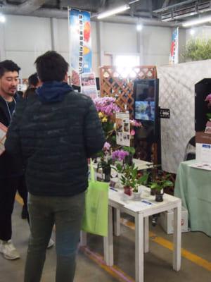 JFIトレードフェア2020春inFAJ ― 植物の素晴らしさを伝えよう ―