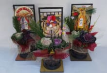 ハイタックス 寄せ植え(ハボタン入り) 迎春〆飾り
